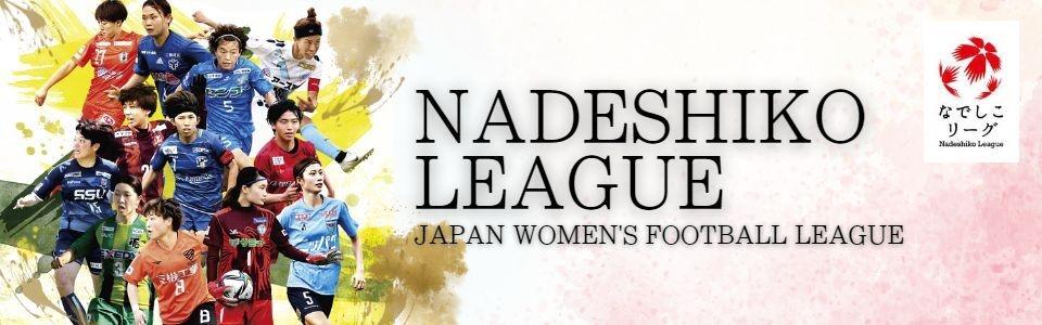 Nadeshiko League